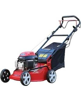 "20"" Petrol Self Propelled Lawn Mower"